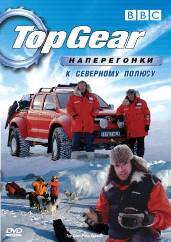 Сибирские Хаски против Пикапа Toyota кто придет первым к северному полюсу