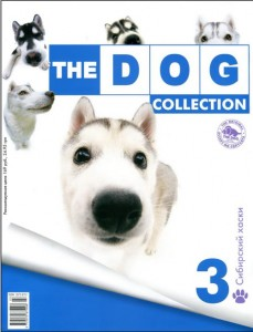 The Dog Collection 3: Сибирский хаски