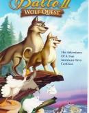 'Балто 2: В поисках волка