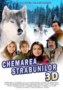 Фильм Зов предков 2009 года