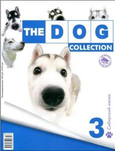 The Dog Collection 3: Сибирский хаски